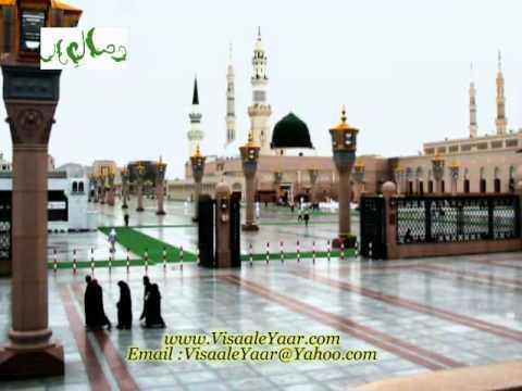 Urdu Naat( ilm Muhammad )Muzaffar Warsi.By Visaal