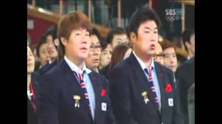 Sung-Bong Choi Sings National Anthem For Olympic Athletes