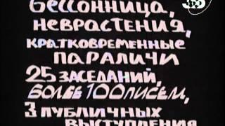 Ульянов Ленин