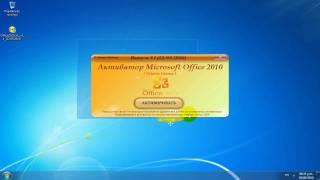 Como Crackear Office 2010.wmv