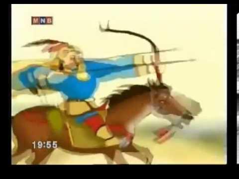 Huuheldein Kino Mongol Heleer