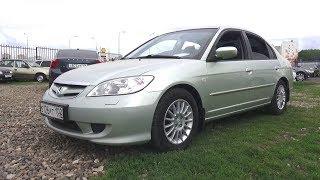2004 Honda Civic VII ES5 1.6 AT. Идеальный Седан. Обзор (интерьер, экстерьер, двигатель).. MegaRetr