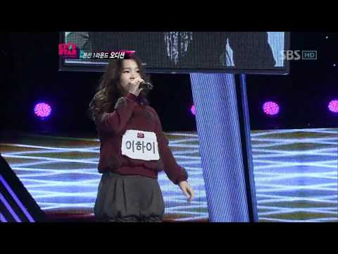 KPOPSTAR ep2.Lee hayi -  Bust your windows