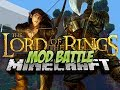Minecraft MOD BATTLE - The Lord of the Rings Mod!