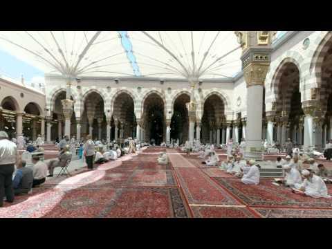 القرآن الكريم : سورة المائدة Quran Translation -Minshawi: Al-Ma'idah : 5
