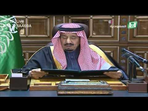 كلمة الملك سلمان بن عبدالعزيز بعد توليه الحكم