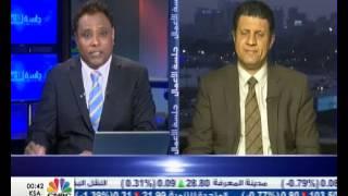 برنامج جلسة الاعمال / السعودية تفرض رسوم  على الاراضي البيضاء - الجزء الاول