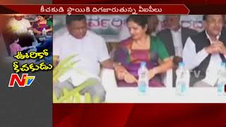 Karnataka Congress leader Misbehaves with MLC Veena at Ind..