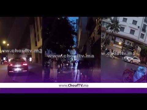 فوضى وعربدة في ليالي الدارالبيضاء (فيديو)   |   بــووز