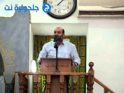 خطبة الجمعة للشيخ جابر جابر من مسجد البخاري