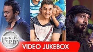 Satyamev Jayate - Video Songs