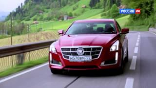Cadillac CTS 2015 // АвтоВести 158