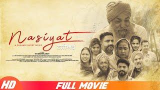 Nasiyat 2020 Short Film Web Series  Video Download New Video HD