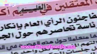 شوف الصحافة11-02-2013   شوف الصحافة