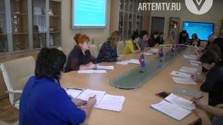 В Артёме прошло заседание совета по молодёжной политики