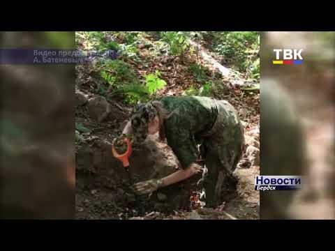 """Первые находки в Северной Осетии бердского поискового отряда """"Кондор"""""""