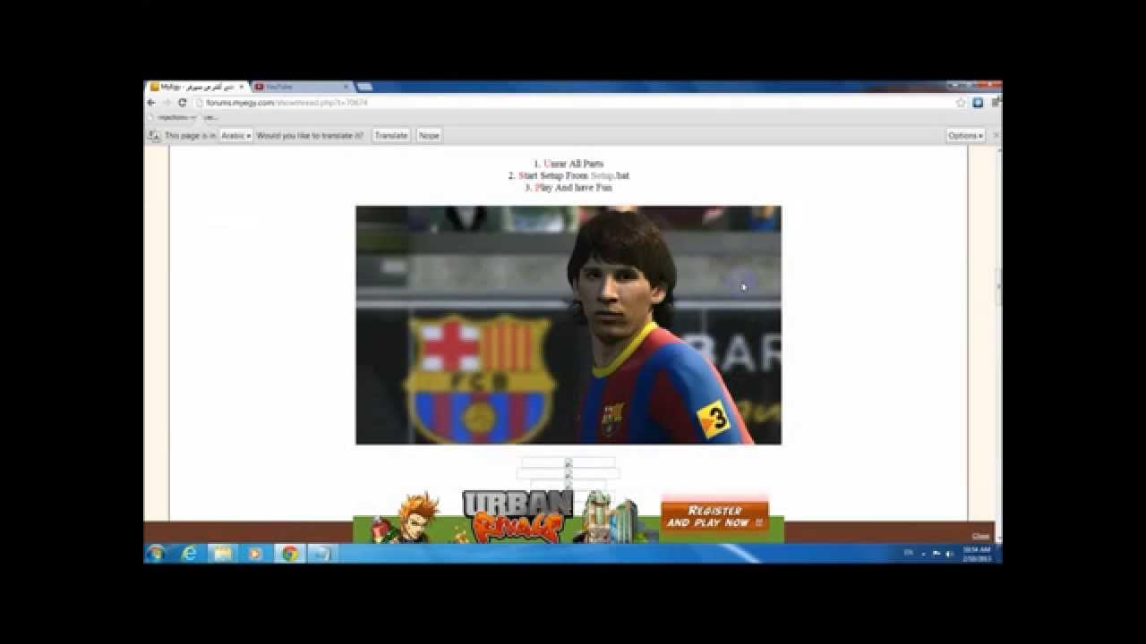 telecharger pes 2010 myegy