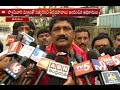 Min Ganta Srinivasa Rao disappoints over Central Budget 20..