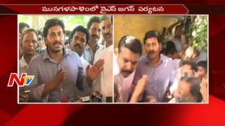 Jagan Speaks to Media : Visits Lorry Accident Victims Fami..