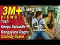Jaanu Kannada Full Movie Comedy Scenes 11 | Yash, Deepa, Rangayana Raghu