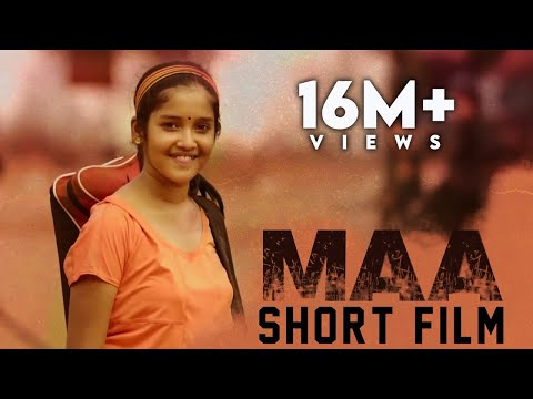 MAA - Short Film