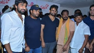 Winner Movie Team at Chaitanya College in Warangal