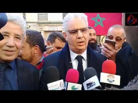 تصريح-نزار-بركة-الأمين-العام-لحزب-الإستقلال-بمناسبة-الذكرى-75-لتقديم-وثية-المطالبة-بالإستقلال