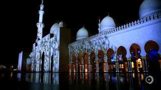 Светящаяся мечеть шейха Заеда в Абу-Даби