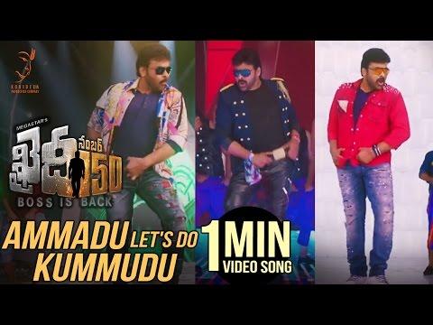 Khaidi-No-150-Ammadu-Let--039-s-Do-Kummudu-1-Minute-Video-Song