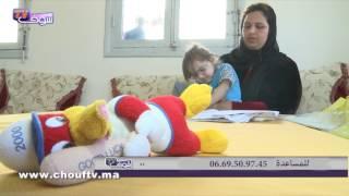 خطير...إهمال طبي في مستشفى عمومي يحول حياة طفلة جميلة جدا إلى جحيم | حالة خاصة