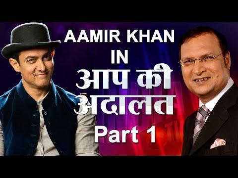 Aap Ki Adalat - Aamir Khan, Part - 1