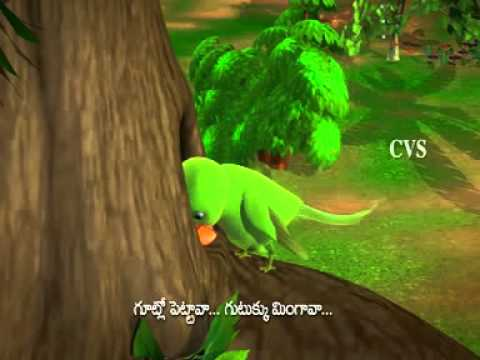 Chitti Chilakamma   Parrots 3D Animation Telugu Rhymes For children with lyrics