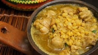 Chicken & Yellow Peas Recipe Doro be Misir (Ethiopian Food)