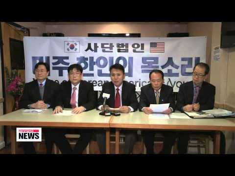 ARIRANG NEWS 20:00 : North Korea agrees to discuss family reunions