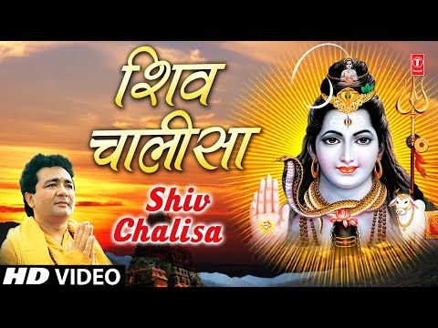 Gulshan Kumar Bhakti Songs Videos