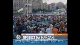 Мітингувальники з Врадіївки вирішили заночувати в наметах на Майдані Незалежності
