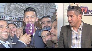 الموت ديال الضحك مع لاعب الرجاء أولحاج كايقلد المعلق عبد الحق الشراط   |   بــووز