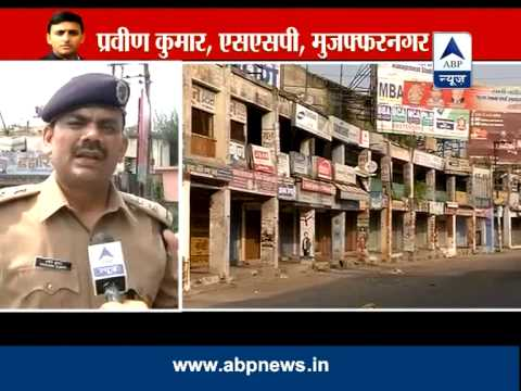 Muzaffarnagar violence: Relaxation in curfew for 4 hours (from 12 noon to 4 PM)