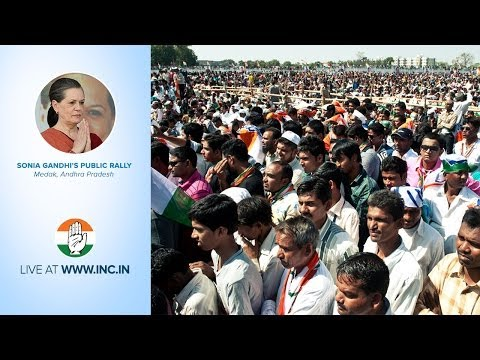 Sonia Gandhi's Public Rally at Medak, Andhra Pradesh on 27th April 2014