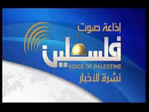 نشرة اخبار الثانية عشر ظهراً 15.12.2016
