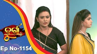 Durga | Full Ep 1154 | 20th August 2018 | Odia Serial - TarangTV