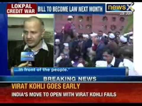 Lokpal credit war: Jan Lokpal bill likely to be approved by Delhi cabinet today - NewsX