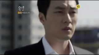 [Teaser] Korean Drama Ghost