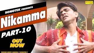Nikamma - Uttar Kumar Full Movie Part 10 Sonotek Cassettes