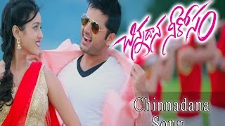 Chinnadana Neekosam Movie Title Song Promo
