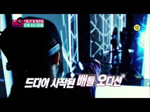 [KPOPSTAR Season 2] Episode 11 Trailer (SBS K팝스타 11회 예고편)