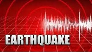 Earthquake alert facility to come up at Chandigarh