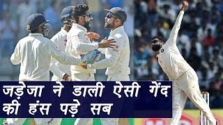 Virat Kohli and Aussie batsman laugh out on Ravindra Jadej..