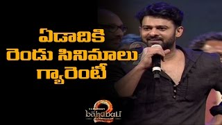 Watch Prabhas saying two dialogues @ Baahubali 2 Pre Relea..