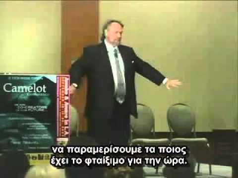 ALEX COLLIER 2 Oμιλία 2009